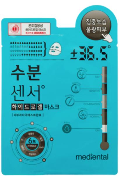 Mediental Aqua Sensor Hydrogel Mask - Hydro Gel Maske - koreanische Gesichtsmaske - 25g