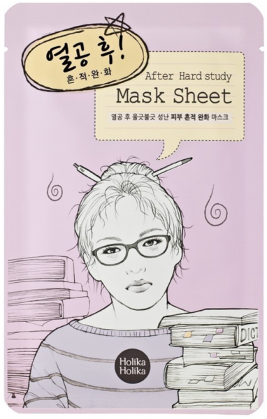 Holika Holika After Mask Sheet - After Hard Study - koreanische Tuchmaske