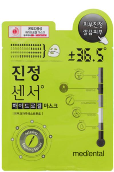 Mediental Soothing Sensor Hydrogel Mask - Hydro Gel Maske - Beruhigende Gesichtsmaske