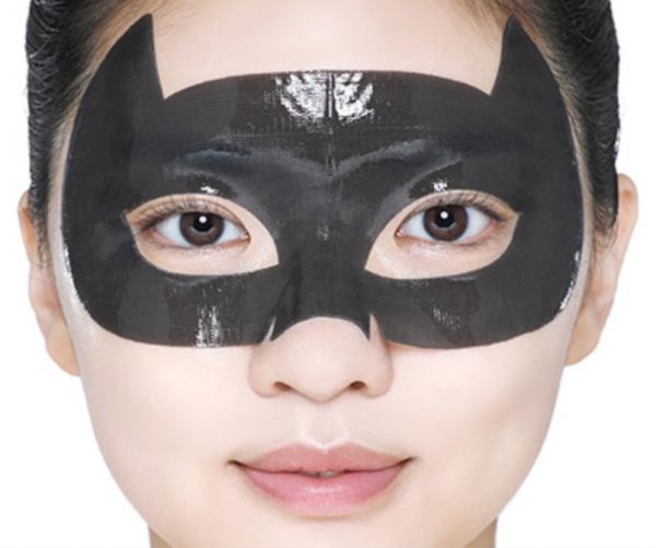 Etude House Black Hydrogel Eye Patch - Hydro Gel Augenpflege - koreanische Augenpatches