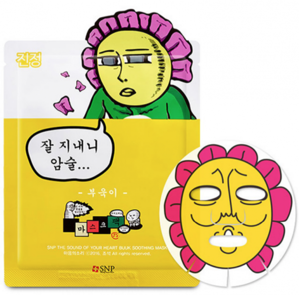 SNP The Sound Of Your Heat Buuk Soothing Mask - koreanische Tuchmaske