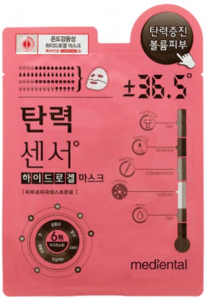 Mediental Firming Sensor Hydrogel Mask - Hydro Gel Maske - koreanische Gesichtsmaske - 25g