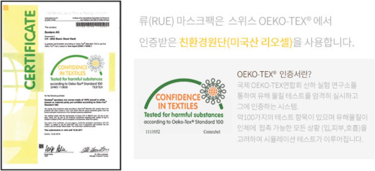 Korean_cosmetics-RUE_Kwave_Ultimate_Pearl_Beam_Mask-Kim_Woo_Bin_Tuchmaske-Anti_Falten_Sheet_Maske-Anti_Aging_Gesichtsmasken-25ml-korean_sheet_mask5a5642eae05e6